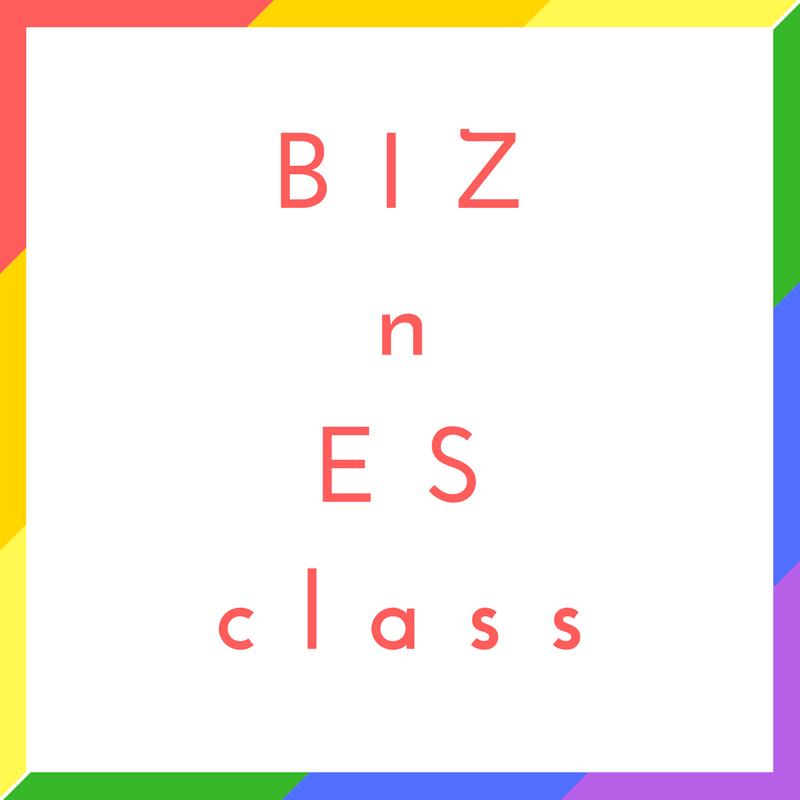 Business Class Academy